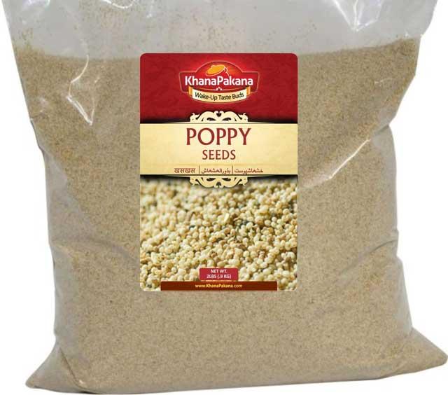 health benefits of khus-khus. Poopy seeds